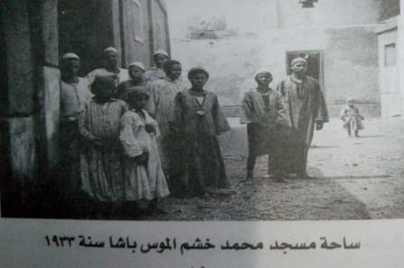 ( ساحة مسجد محمد خشم الموس باشا سنة 1933 )