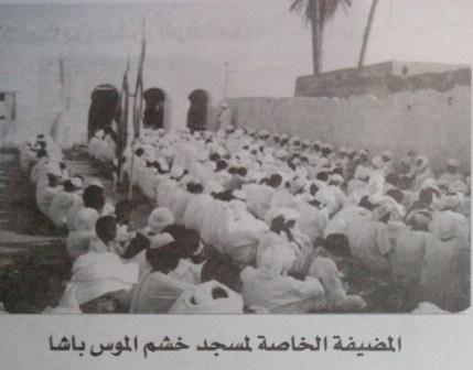 ( المضيفة الخاصة لمسجد خشم الموس باشا )