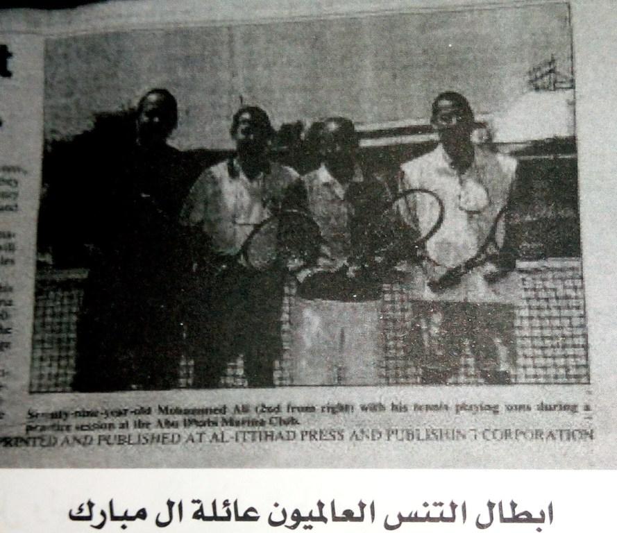 ابطال التنس العالميون عائلة آل مبارك